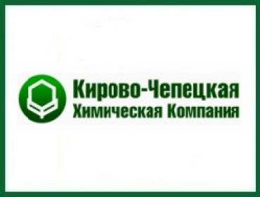 Кирово-Чепецкая Химическая Компания