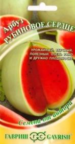 Арбуз Рубиновое сердце (Гавриш)
