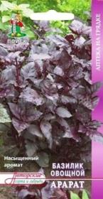 Базилик Арарат фиолетовый  (Поиск)