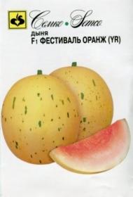 Дыня Фестиваль Оранж F1 (Семко)