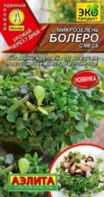 Микрозелень Болеро смесь (Аэлита)