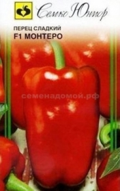 Перец Монтеро F1 (Семко)