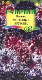 Василек Морозные кружева, смесь (Гавриш)
