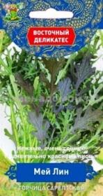 Горчица Мей Лин салатная (Поиск)