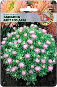 Астра Бамбина Лайт Роз Дабл (Биотехника)