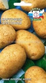Картофель Аусония  (СеДек)