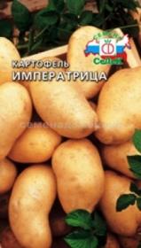 Картофель Императрица  (СеДек)