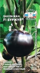 Баклажан Буржуй  (СеДек)
