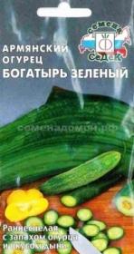 Дыня Армянский огурец Богатырь зеленый  (СеДек)