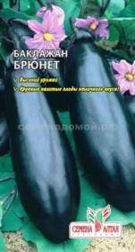 Баклажан Брюнет  (Семена Алтая)