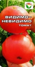 Томат Видимо-Невидимо (Сибирский сад)