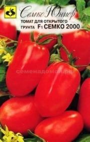 Томат Семко-2000 F1 (Семко)