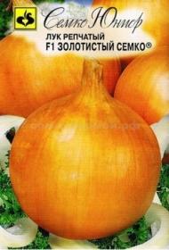 Лук Золотистый Семко F1 (Семко)