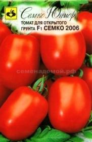 Томат Семко-2006 F1  (Семко)