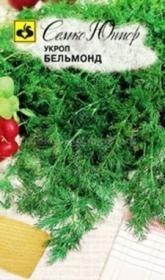 Укроп Бельмонд (Семко)