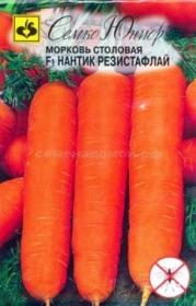 Морковь Нантик резистафлай F1  (Семко)