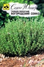 Тимьян Богородский  (Семко)