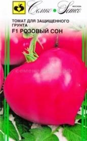 Томат Розовый Сон F1  (Семко)