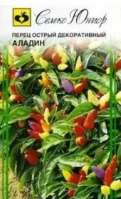 Перец острый Аладдин кустарниковый (Семко)