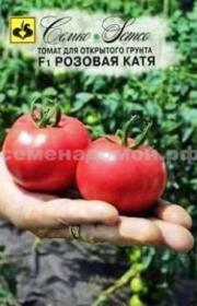 Томат Розовая Катя F1 (Семко)