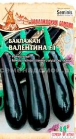 Баклажан Валентина F1 (Семена Алтая)
