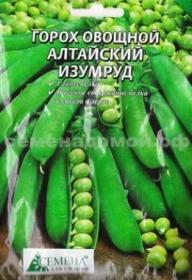Горох Алтайский изумруд  25г  (СдС)