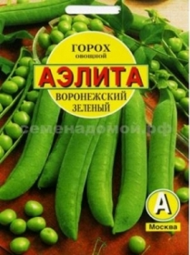 Горох Воронежский зеленый 25г  (Аэлита)