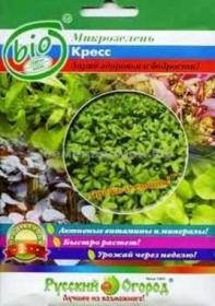 Микрозелень Кресс-салат (НК)