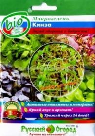 Микрозелень Кинза  (НК)