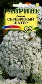 Амми Серебряный шатер  (Гавриш)