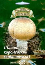 Грибы Шампиньон Коричневый на субстрате  (Гавриш)