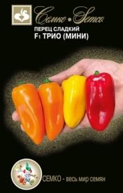 Перец Трио (Семко)