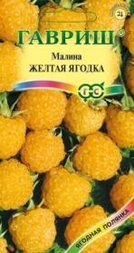 Малина Желтая ягодка (Гавриш)