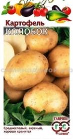 Картофель  Колобок  (Гавриш)